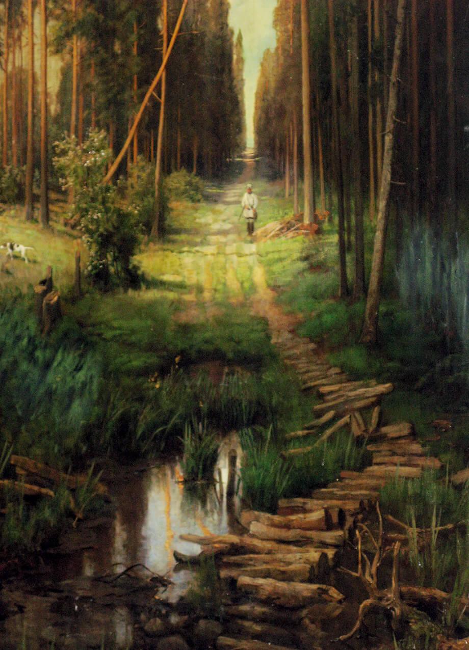 Юлий Клевер. «Закат в лесу».