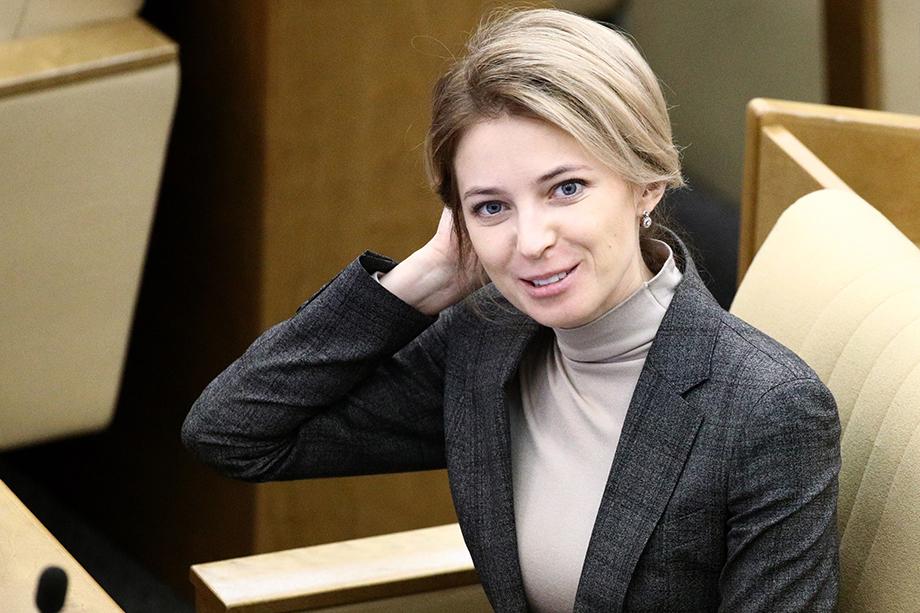 Наталья Поклонская отказалась от кресла депутата Госдумы.