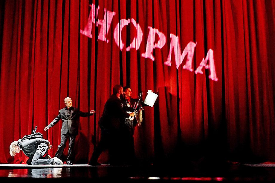 Театр на Малой Бронной ещё до заявления «Ленкома» объявил о готовности ввести QR-коды для посещения спектаклей с нового театрального сезона.