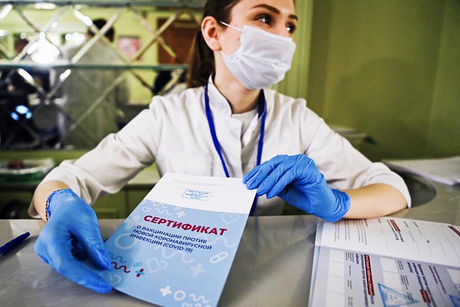Беременные не могли получить сертификат из-за запрета на вакцинацию.