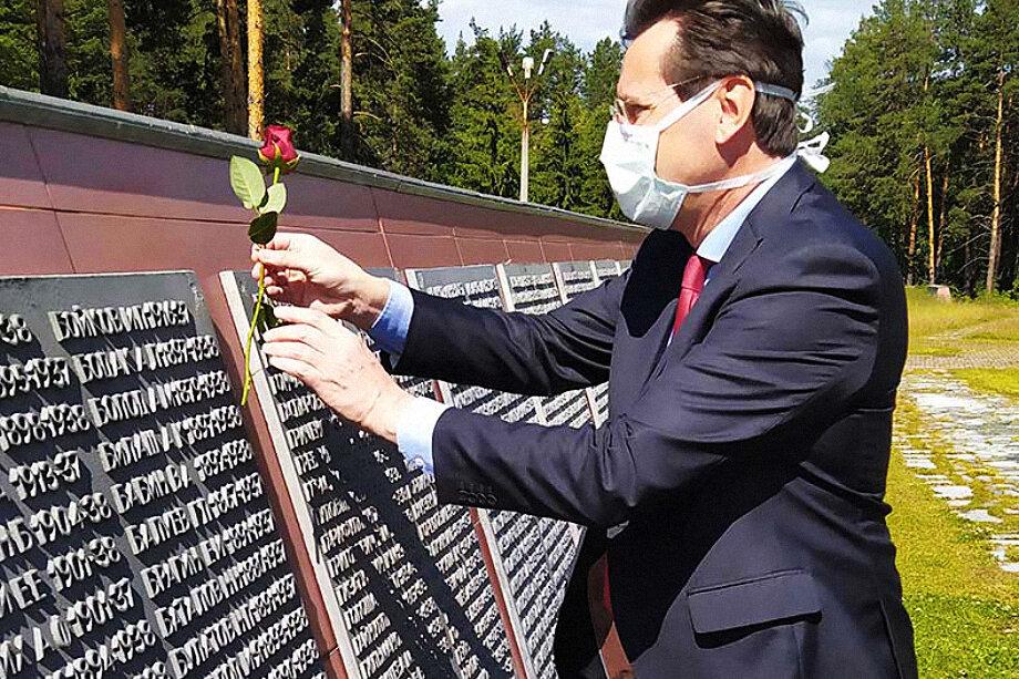 Проект родился по итогам встречи активистов «Мемориала»* с генконсулом Германии в Екатеринбурге Матиасом Крузе в январе этого года.