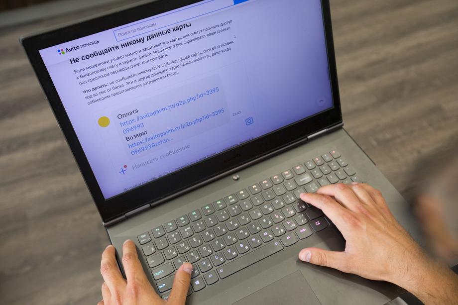 Псевдопокупатели часто встречаются на сайтах «Юла» и «Авито».
