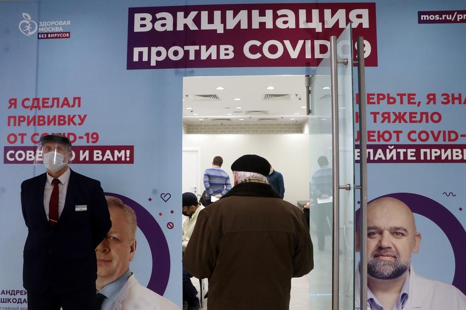 Постановление главного санитарного врача в регионе может сделать прививку от коронавируса обязательной для отдельных граждан.