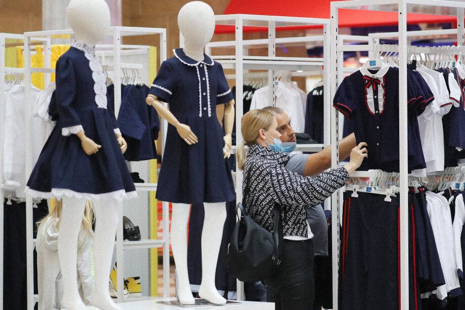 Цены на школьную одежду выросли на 10–15 процентов.