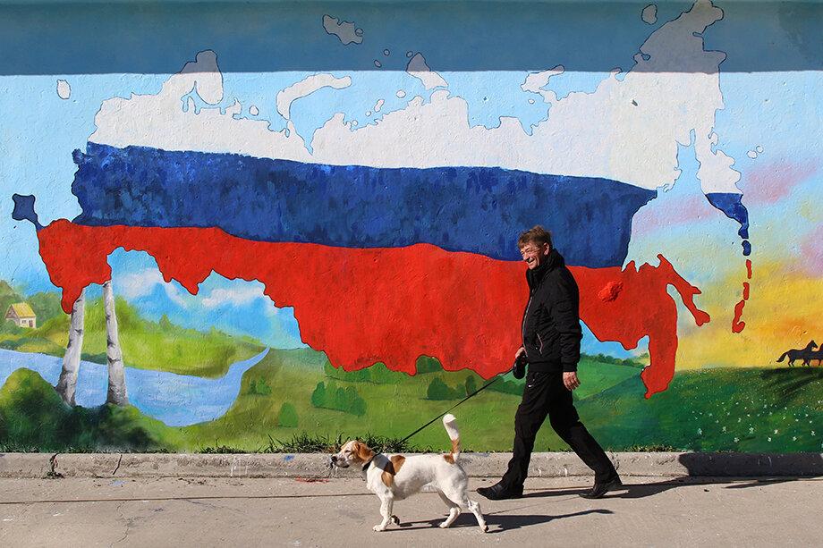 Жизнью в составе РФ недовольны почти 4 процента населения.