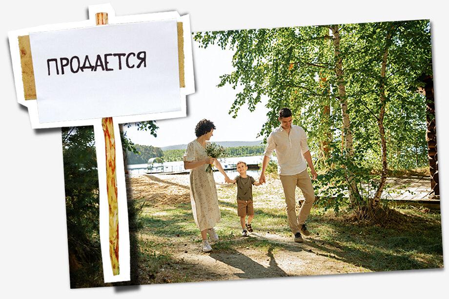 Семейный курорт «Родники» продаётся из-за отсутствия управляющего.