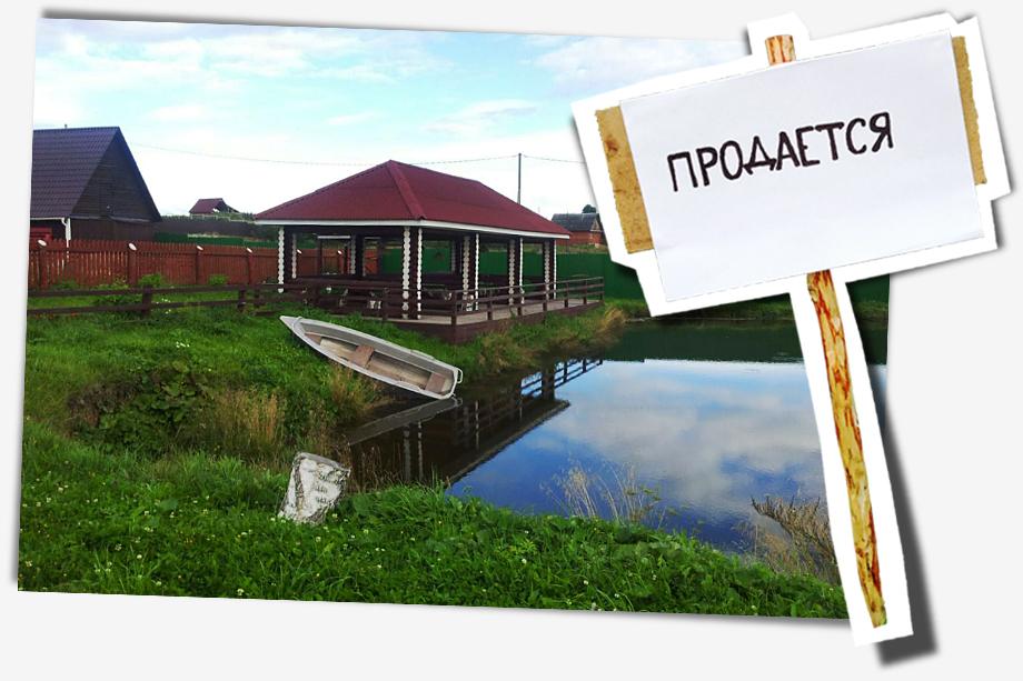 Туристический центр «Русская деревня» в деревне Колташи продаётся за 22,5 млн рублей.