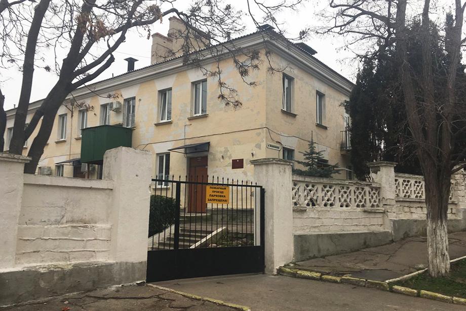 Здание ГКУ «Центр помощи детям, оставшимся без попечения родителей, «Наш дом» в Севастополе.