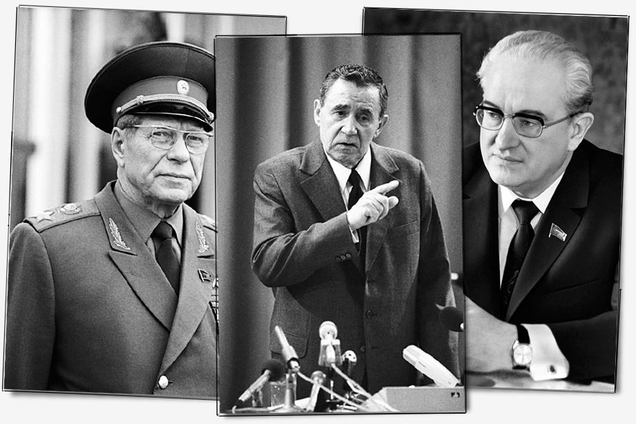 В 1979 году «большая тройка» политбюро положительно решила вопрос об «оказании всесторонней помощи Афганистану в деле отражения вооружённых нападений и вмешательства извне, цель которых – задушить афганскую революцию и создать проимпериалистический плацдарм военной агрессии на южных границах СССР».