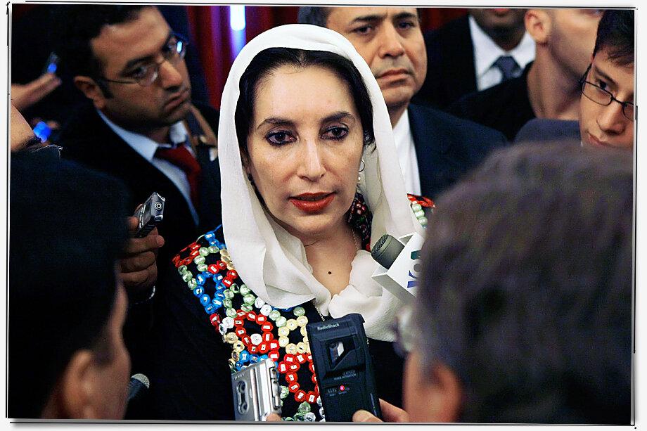 Появление талибов в Афганистане напрямую связывают с бывшим премьером Пакистана Беназиром Бхутто.