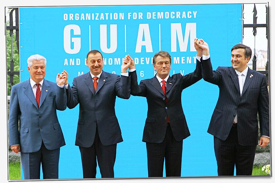 В 1997 году Грузия, Молдавия и Украина совместно с Азербайджаном выступили инициаторами создания блока ГУАМ.
