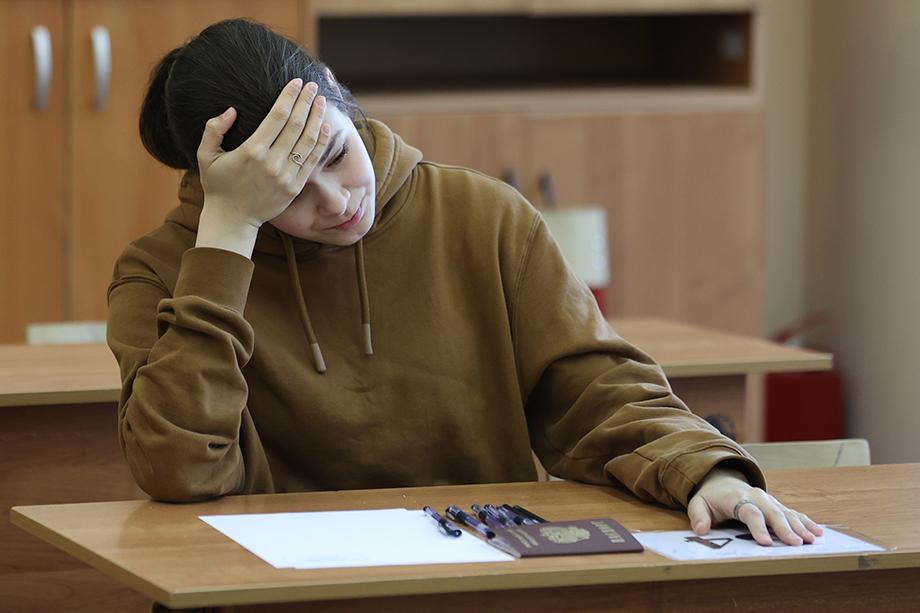 Ученики не могут начать подготовку к ЕГЭ из-за отсутствия обновлений в банке тестовых заданий.