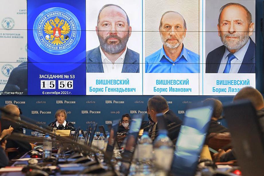 У троих участников предвыборной гонки одинаковые не только имена, но и внешность