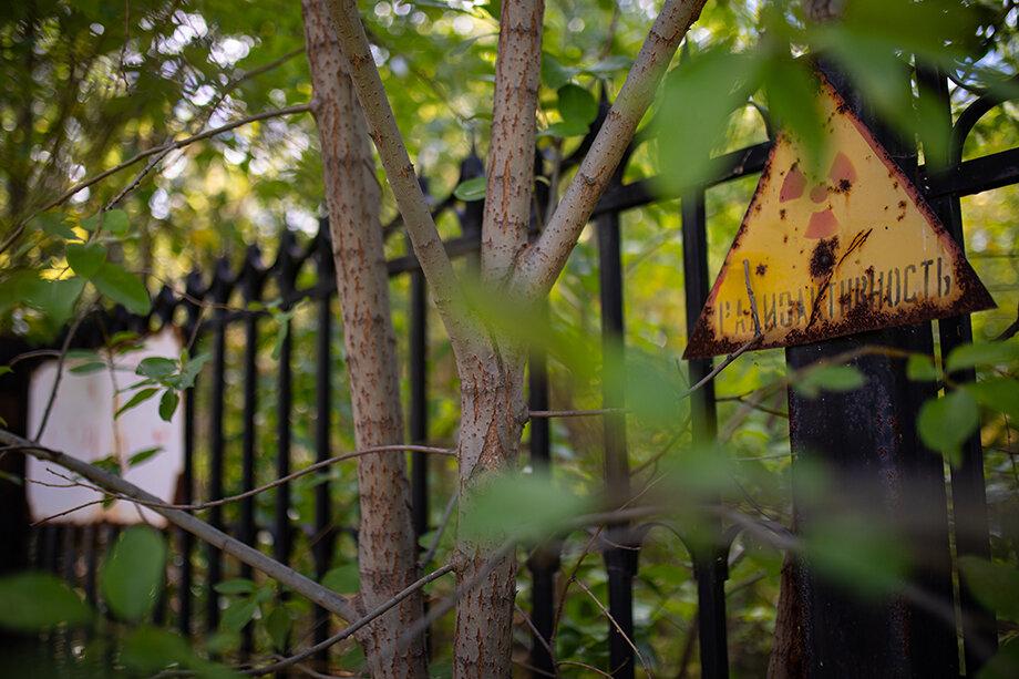 Территория могильника до сих пор обнесена непроходимым забором с предупреждающими знаками, но счётчик Гейгера рядом с ним уже молчит.