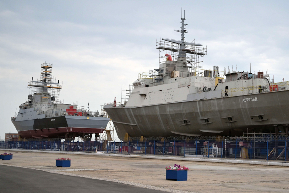 Корабль проекта 22800 «Циклон» получил имя «Аскольд».