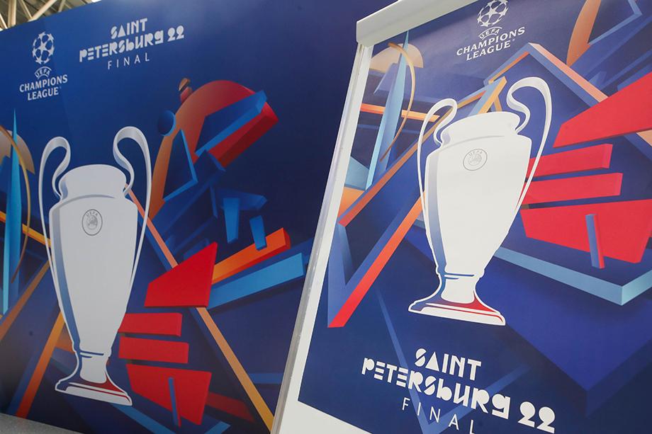 В Санкт-Петербурге показали эмблему финала Лиги чемпионов УЕФА сезона 2021/22.