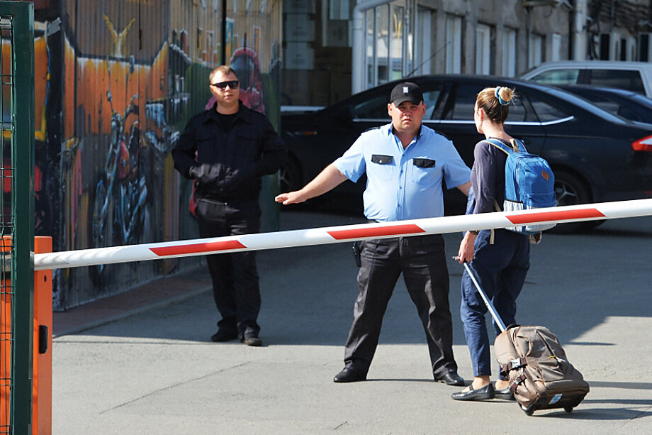 У здания на улице Рождественского в Челябинске, в котором расположен головной офис компании «Красное & Белое», проводят обыск сотрудники ФСБ.