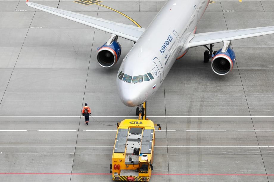 Субсидированная перевозка невыгодна в высокий сезон, авиакомпания получает субсидию на самые дешёвые тарифы.