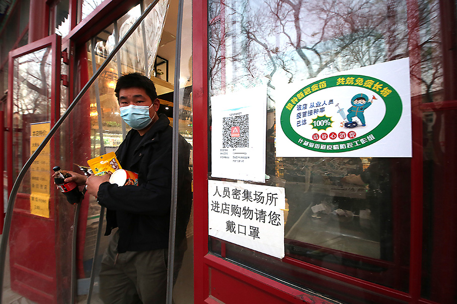 В Китае действуют скидки на различные товары и услуги.