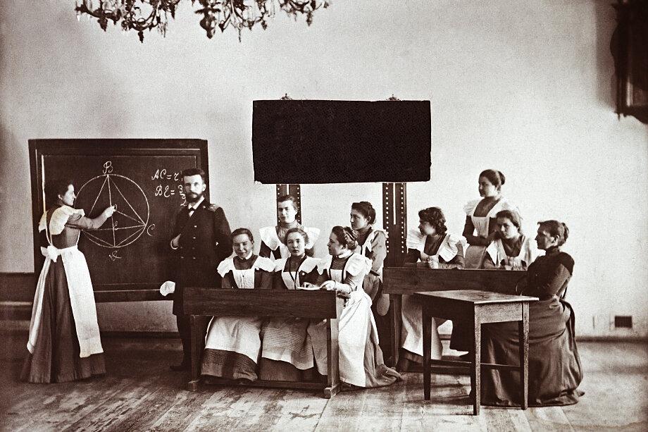 1905 год. Урок математики в Серпуховской женской гимназии.