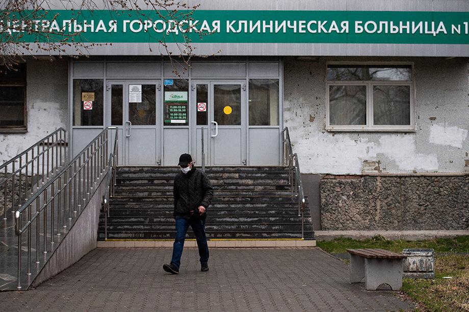 Кадастровая стоимость участка ЦГКБ № 1 на улице Декабристов, площадью 38 651 квадратный метр, – 338,4 млн рублей.