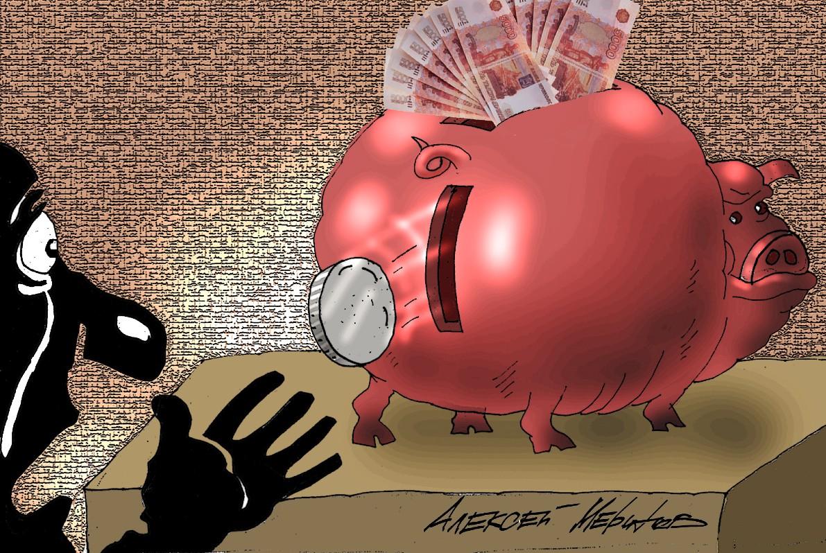 Посади свинью на стол