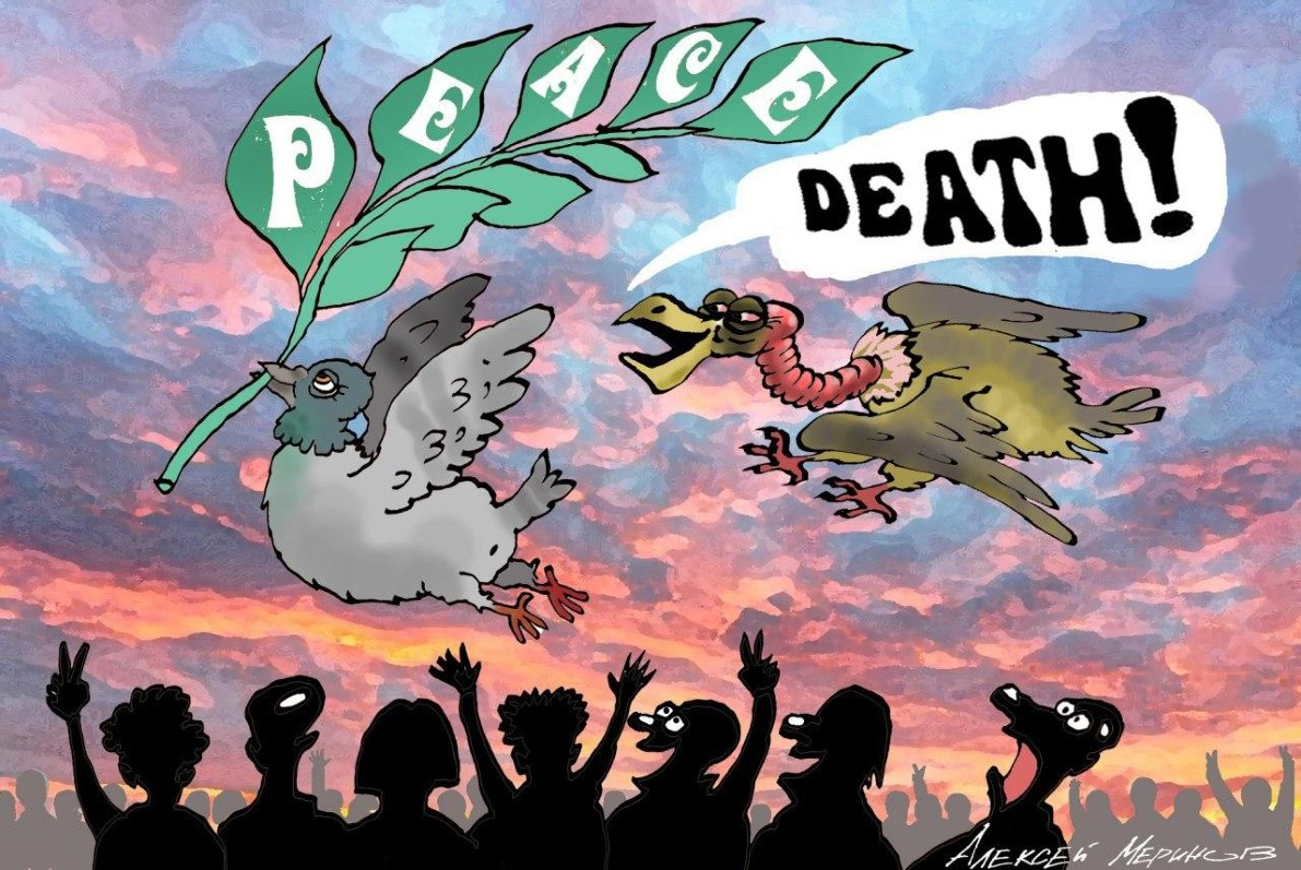 PeaceDeath