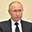 Владимир Путин | президент Российской Федерации