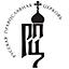 Отец Сергий | настоятель храма Косьмы и Дамиана при Свердловской областной клинической больнице № 1