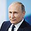 Владимир Путин | президент РФ