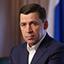 Евгений Куйвашев   губернатор Свердловской области