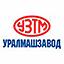 | Уральский завод транспортного машиностроения