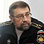 Сергей Горбачёв | капитан первого ранга, директор АНО «Институт стран СНГ в Севастополе»