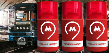 Запах Изольды. Звезда 90-х взяла тендер на ароматизацию метро Москвы