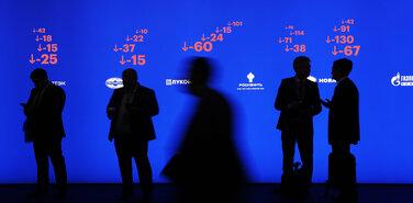 Повышение налогов оставит российские субъекты без денег