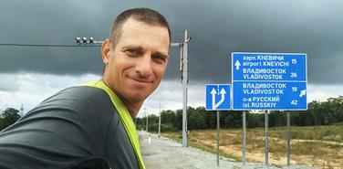 От Крыма до Владивостока на велосипеде